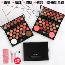 Make up tray no Normal specification NOVO Other effects China 01 # pink peach blossom dish (5126) 02 # sunset grapefruit dish (5126) 03 # naked storm dish (5126) 01 # (5126) 02 # (5126) 03 # (5126) Any skin type 3 years 2016 December