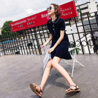 Dress Summer of 2018 Navy Blue S M L XL Middle-skirt singleton  Short sleeve commute Polo collar Loose waist Solid color Socket Ruffle Skirt routine Others Type H Korean version eight thousand three hundred and twenty-four Chiffon