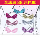 Other DIY accessories Other accessories other RMB 1.00-9.99 Gold 5 Silver 5 Pink 5 pink purple 5 Purple 5 Blue 5 rose 5 brand new Fresh out of the oven