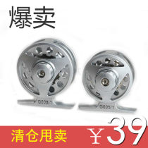 Fishing line wheel Tokushima / Tokushima One hundred and five Under 50 yuan China Left and right hand interchangeable 1000 Series 2000 series Front raft wheel Autumn 2014 3 axis 1-1