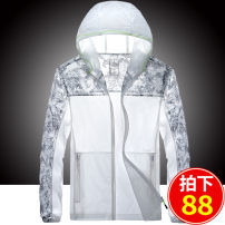 Outdoor sports windbreaker Nianjeep / Jeep shield K6820 Three hundred and ninety-eight neutral 201-500 yuan Sapphire fruit green light blue white M (suitable for 120 kg) l (suitable for 140 kg) XL (suitable for 160 kg) 2XL (suitable for 180 kg) 3XL (suitable for 200 kg) 4XL (suitable for 215 kg)