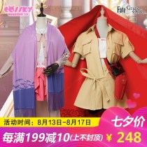 Cosplay women's wear Other women's wear Pre sale Over 14 years old comic L M XL COSSKY Japan Fate