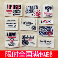 Cloth stickers 1 2 3 4 5 6 7 8 9 10 pieces complete set 188FL Geometric pattern
