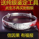 Bracelet серебро 301-400 юаней другой / другие новый конфета акции женщина Свежеиспеченный неокантованный Медведь / Свиньи / Криттер Серебро 99 футов Хонг Анфу