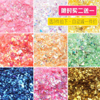 Other DIY accessories Other accessories other RMB 1.00-9.99 Rose red lotus pink banana yellow grass green mirage white bright orange peony red sapphire blue orange emerald green sea water blue mirage purple star sky blue gold brand new Fresh out of the oven Han acridine