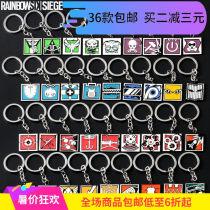 Key buckle Rainbow Six