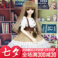 Doll / accessories Ordinary doll Over 14 years old De Bi Sheng China 4 points (45cm) A complete set of clothes with make-up Over 14 years old a doll