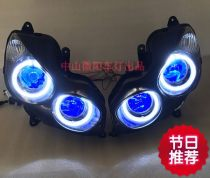 Xenon lamp for motorcycle Chinese Mainland Micro Yang Light bulb: Set meal with 1-set set set meal with xenon lens + 1-set set meal with xenon lens + 1-set meal with xenon lens H1