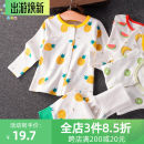 Underwear set Cotton 95% other 5% cotton Hobby spring and autumn neutral Class A Under 1 year old, 1-3 years old, 3-5 years old, 5-7 years old, 7-9 years old, 9-11 years old Keep warm at home