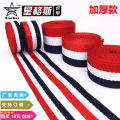 Ribbon / ribbon / cloth ribbon Red white Tibetan (1 meter price) 2cm red white Tibetan (1 meter price) 2.5cm red white Tibetan (1 meter price) 3.2cm red white Tibetan (1 meter price) 3.8cm red white Tibetan (1 meter price) 5cm SG ribbon