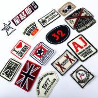 Cloth stickers X-x I love s a AJ 1977 saltwater star jor X SWORD uncle Mary 3288 Panda Red Flag SG ribbon