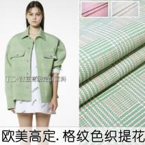 Fabric / fabric / handmade DIY fabric chemical fiber Green, pink Loose shear rice stripe Yarn dyed weaving clothing Europe and America Chinese Mainland