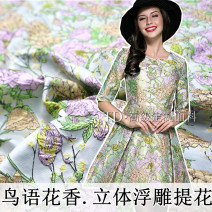 Fabric / fabric / handmade DIY fabric chemical fiber green Loose shear piece Plants and flowers jacquard weave clothing Europe and America Chinese Mainland