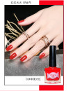 Nail color China no Normal specification Gossman Color Nail Polish Coloration durability gloss easy to dry use effect comfort no residual absorption Any skin type 3 years 15ml July 20, 2017 Color Nail Polish