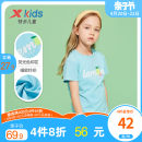 T-shirt Sky blue white XTEP / Tebu 120cm 130cm 140cm 150cm 160cm 165cm female summer Short sleeve Crew neck motion Official pictures nothing other printing Cotton 92% polyurethane elastic fiber (spandex) 8% other Summer 2021 Chinese Mainland Fujian Province Quanzhou City