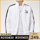 Sports jacket / jacket Puma / puma male S(170/92A) M(175/96A) L(180/100A) XL(185/104A) XXL(190/108A) 53137702## Black / one size larger recommended / 53137701 Black / 53137751 white / 53137702 Spring 2021 stand collar zipper Brand logo Sports & Leisure ventilation Sports life yes