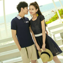 T-shirt Royal Blue Male M170 male L175 male xl180 male xxl185 female s155 female M160 female l165 female xl170 Summer of 2019 Short sleeve Crew neck easy Medium length routine commute polyester fiber 96% and above 18-24 years old Korean version love Ensun  Polyester 100% Pure e-commerce (online only)