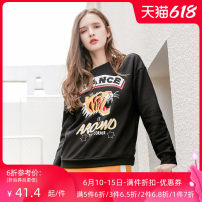 Sweater / sweater Winter of 2019 Long sleeve Condom routine routine singleton  Crew neck Straight tube commute routine Cartoon animation 25-29 years old 96% and above Jando Simplicity F75107 cotton cotton Cotton liner Cotton 100% Pure e-commerce (online sales only) black S M