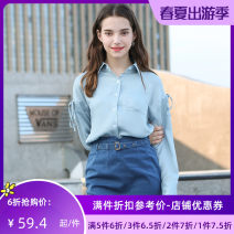 Lace / Chiffon Spring of 2019 Sky blue S M L Long sleeves Versatile Cardigan singleton  Self cultivation Regular other routine 25-29 years old Jando A91147 Polyester 100% Same model in shopping mall (sold online and offline)