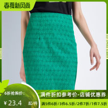 skirt Summer of 2018 S M L Green black Middle-skirt Versatile High waist skirt Type H 25-29 years old More than 95% Jando polyester fiber Polyester 100%