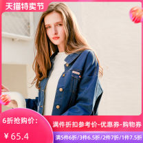 short coat Autumn of 2019 S M L XL blue Long sleeves routine routine singleton  Versatile routine Single breasted 25-29 years old Jando 71% (inclusive) - 80% (inclusive) D73105 cotton Cotton 71.1% polyester 27.3% polyurethane elastic fiber (spandex) 1.6%