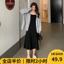 Women's large Autumn 2020 skirt Two piece set Sweet easy thickening Cardigan Long sleeves Solid color other routine Beauty mark 18-24 years old longuette Polyester 95% polyurethane elastic fiber (spandex) 5% Pure e-commerce (online only) Irregular skirt solar system