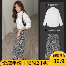 Women's large Autumn 2020 skirt Two piece set Sweet easy thickening Cardigan Long sleeves Zebra pattern Polo collar routine puff sleeve 9-22AC239+AC241- Beauty mark 18-24 years old longuette Polyester 95% polyurethane elastic fiber (spandex) 5% Pure e-commerce (online only) Irregular skirt