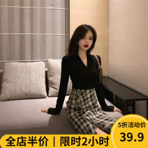 Women's large Autumn 2020 Single top single Skirt Top + skirt (suit) skirt Two piece set Sweet easy thickening Cardigan Long sleeves V-neck routine puff sleeve F8-31DSWH5011-B Beauty mark 18-24 years old longuette Cotton 100% Pure e-commerce (online only) Irregular skirt solar system