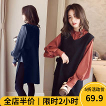 Women's large Autumn of 2018 skirt Two piece set Sweet easy thickening Socket Long sleeves other Crew neck puff sleeve Beauty mark 18-24 years old Gouhua hollow longuette Other polyester 95% 5% Pure e-commerce (online only) Irregular skirt shorts solar system