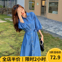 Women's large Autumn 2020 blue skirt singleton  Sweet easy thickening Cardigan Long sleeves Polo collar routine puff sleeve 8-31AX141 Beauty mark 18-24 years old longuette Cotton 100% Pure e-commerce (online only) Irregular skirt solar system