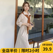 Women's large Winter 2020 Dress Two piece set Sweet easy thickening Socket Long sleeves Solid color square neck routine Beauty mark 18-24 years old Medium length Polyester 95% polyurethane elastic fiber (spandex) 5% Pure e-commerce (online only) solar system