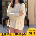 Women's large Spring 2021 sweater singleton  Sweet easy moderate Socket Long sleeves Solid color Crew neck routine routine one - 6CS0117 Beauty mark 18-24 years old Polyacrylonitrile fiber (acrylic fiber) 50% polyester fiber 30% polyamide fiber (polyamide fiber) 20% Pure e-commerce (online only)