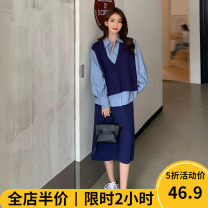 Women's large Autumn 2020 303 shirt KY 290 sweater + skirt KY 290 sweater + skirt + 303 shirt KY skirt Three piece set Sweet easy thickening Cardigan Long sleeves Solid color Polo collar routine routine 10-21AC290+AC303- Beauty mark 18-24 years old longuette Polyester 42% viscose 40% polyamide 18%