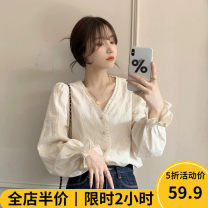 Women's large Autumn 2020 Apricot Dress singleton  Sweet easy thickening Cardigan Long sleeves Solid color V-neck routine routine G9-30EDSP3126-A Beauty mark 18-24 years old longuette Cotton 100% Pure e-commerce (online only) Irregular skirt solar system
