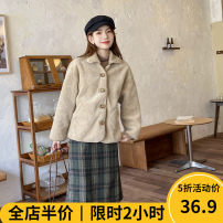 Women's large Winter 2020 skirt Three piece set Sweet easy thickening Long sleeves High collar routine Collage routine 11-27C8789+AC306- Beauty mark 18-24 years old Middle-skirt Cotton 95% polyurethane elastic fiber (spandex) 5% Pure e-commerce (online only) solar system