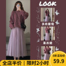 Women's large Winter 2020 sweater Two piece set Sweet thickening Socket Long sleeves Crew neck routine routine 12-18CT0019- Beauty mark 18-24 years old Medium length Polyamide fiber (nylon) 100% Pure e-commerce (online only) other solar system
