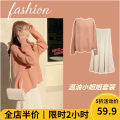 Women's large Winter 2020 Two piece set Sweet easy thickening Socket Long sleeves Solid color Crew neck routine routine E11-21DZG5991-AA Beauty mark 18-24 years old Medium length Polyester 42% viscose 40% polyamide 18% Pure e-commerce (online only) solar system