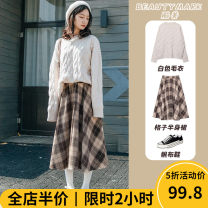 Women's large Autumn 2020 skirt Two piece set Sweet easy thickening Socket Long sleeves routine puff sleeve 8-28C8549 Beauty mark 18-24 years old longuette Polyester 78% cotton 16% polyurethane elastic fiber (spandex) 6% Pure e-commerce (online only) Irregular skirt solar system
