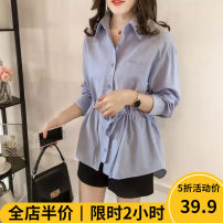 Women's large Spring of 2019 Dress singleton  Sweet easy thickening Cardigan Short sleeve other Polo collar routine Three dimensional cutting puff sleeve YXFS5621 Beauty mark 18-24 years old Gouhua hollow longuette Other polyester 95% 5% Pure e-commerce (online only) Irregular skirt shorts