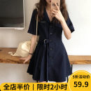 Women's large Summer 2021 Dress singleton  commute easy moderate Socket Short sleeve Solid color Korean version square neck 4-2CS0302 Beauty mark 18-24 years old Short skirt Polyester 50% viscose (viscose) 50% Pure e-commerce (online only)