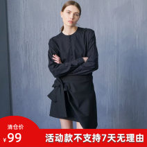 skirt Autumn of 2018 S,M,L,XL black Short skirt commute Natural waist Irregular Solid color Type A 25-29 years old 17QZ003 More than 95% conscious polyester fiber Tie flowers, asymmetry, bandage Simplicity