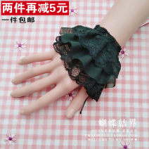 Bracelet Lace 51-100 yuan Other / other Two black sleeves, two white sleeves, two black armbands and two white armbands brand new goods in stock Retro / court female