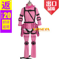 Cosplay women's wear suit Customized Over 14 years old Female s female m female l female XL female XXL female other size message male s male m male l male XL male XXL male other size message comic COSYA