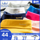 T-shirt Souhait / water boy neutral spring and autumn Long sleeves High collar There are models in the real shooting nothing cotton Solid color Cotton 96% polyurethane elastic fiber (spandex) 4% Class B Sweat absorption Autumn 2020 Chinese Mainland