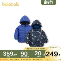 Down Jackets 73cm 80cm 90cm 100cm 90% Grey duck down male Bala Ocean blue 8150 polyester have cash less than that is registered in the accounts No detachable cap Zipper shirt Cartoon animation Class A Other 100% Other 100% Winter 2020 12 months, 6 months, 9 months, 18 months, 2 years old leisure time