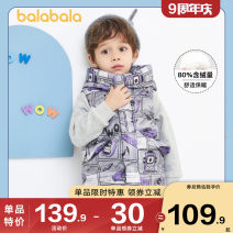 Down vest 90cm 100cm 110cm 120cm 130cm Bala Cartoon animation Grey duck down Class A Polyester 100% winter thickening 80% 21014191210-1 male Polyester 100% polyester Grayish violet 0327 red black 0369-21014191203 blue white 0381-21014191203 Winter 2020