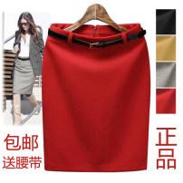 skirt Winter 2020 S,M,L,XL,2XL,3XL Middle-skirt Versatile Suit skirt Solid color Type H Frenulum