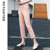 Casual pants Pink black white light blue S M L XL Autumn 2020 Ninth pants Pencil pants Natural waist commute routine 35-39 years old 96% and above 3OP9372 Yan Yu Simplicity pocket Cotton 97% polyurethane elastic fiber (spandex) 3%