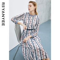 Dress Spring 2021 S M L XL XXL Mid length dress singleton  Long sleeves commute Crew neck middle-waisted Dot zipper other routine Others 35-39 years old Type X Yan Yu Ol style zipper More than 95% polyester fiber Polyester 100%