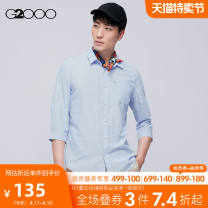 shirt Business gentleman G2000 01/160 02/165 03/170 04/175 05/180 06/185 07/190 Light blue / 60 routine Pointed collar (regular) three quarter sleeve standard go to work summer youth Business Formal  2019 Summer of 2019 Same model in shopping mall (sold online and offline)